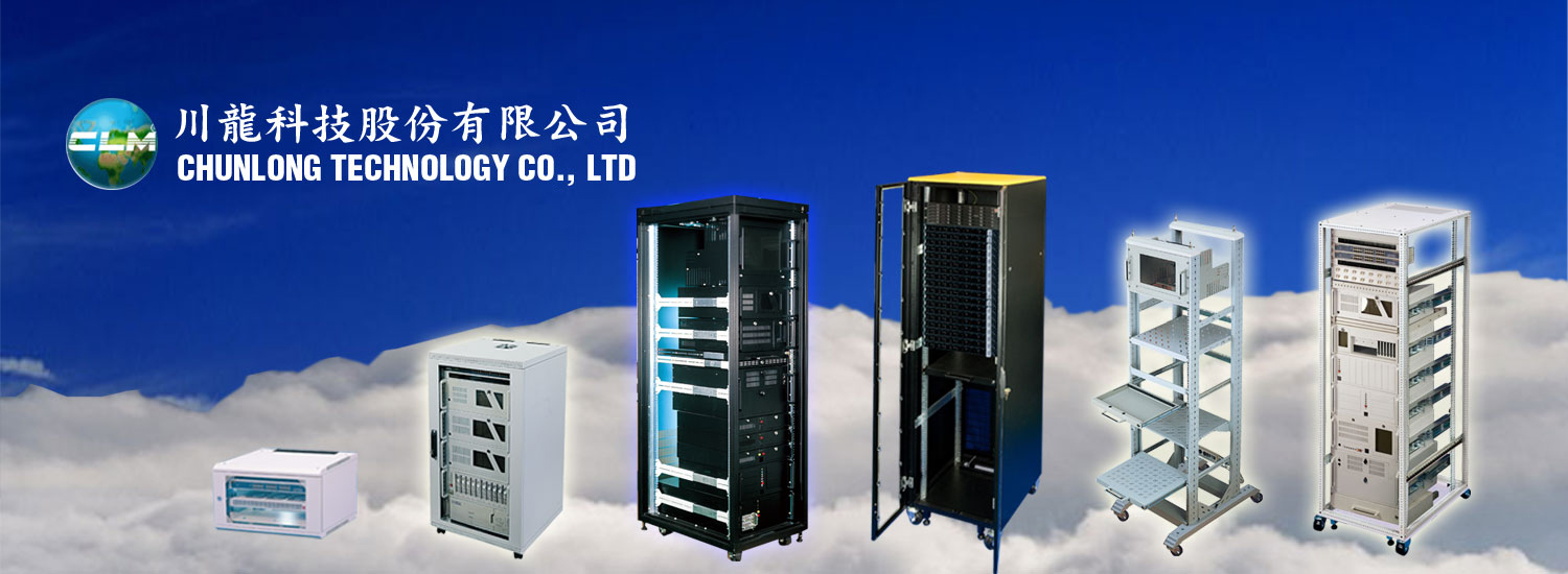 19 inch server rack cabinet by Taiwanese Manufacturer