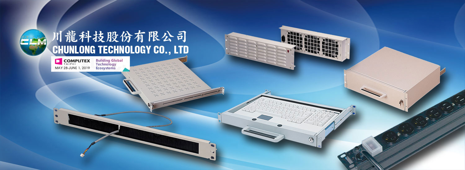 19 inch rack mount accessories, such as shelf drawer power PDU blanking panel cooling and cable management